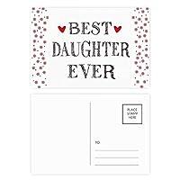 これまでに最高の娘の引用・ハート クリスマスの花葉書を20枚祝福する