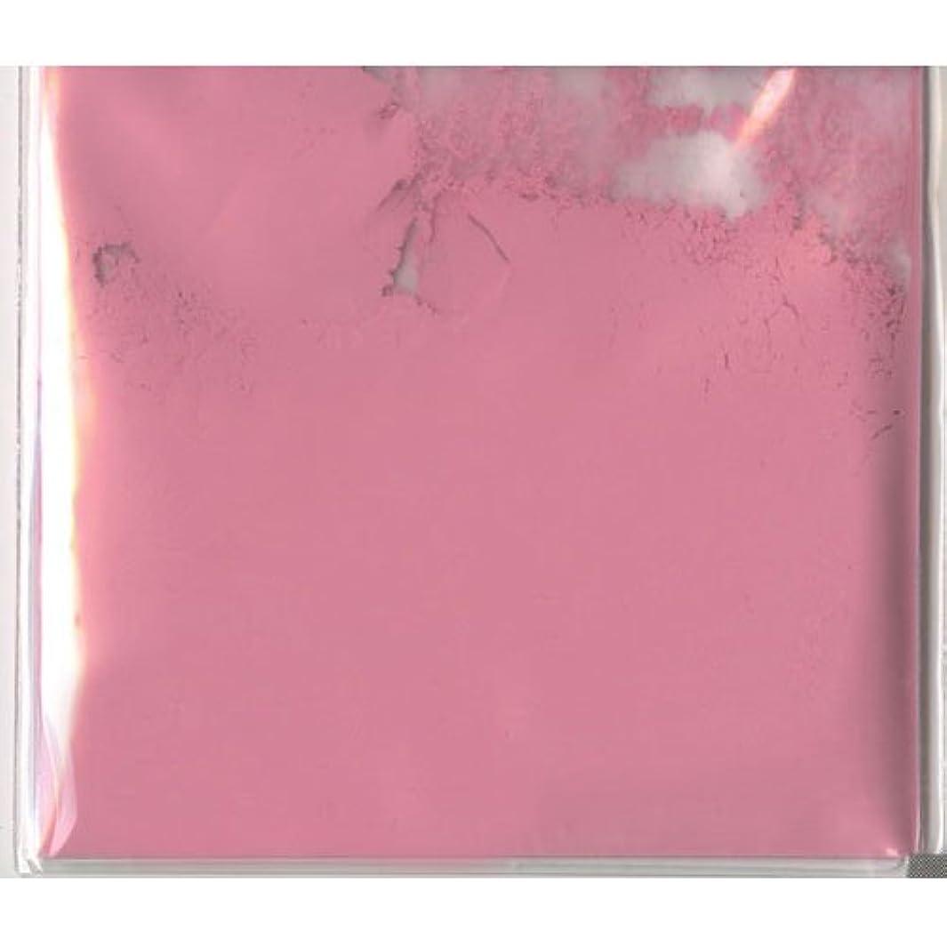 勘違いする経済コースピカエース ネイル用パウダー ピカエース カラーパウダー 透明顔料 #920 ストロベリーミルク 2g アート材
