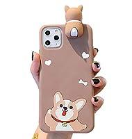 IPLUS JP iPhone 7 Plus ケース 3D 立体ケース 犬 コーギー うつ伏せになる かわいい シリコン 個性的 アイフォン 8 プラス ケース 保護バンパー (Corgi Bell, iPhone 7 Plus / 8 Plus)