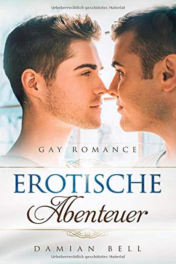 傭兵論争的カプラーErotische Abenteuer: Gay Romance (ab 18, Schwule Liebe)