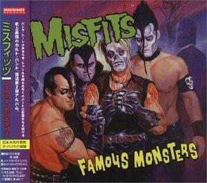 Famous Monsters (Japan)