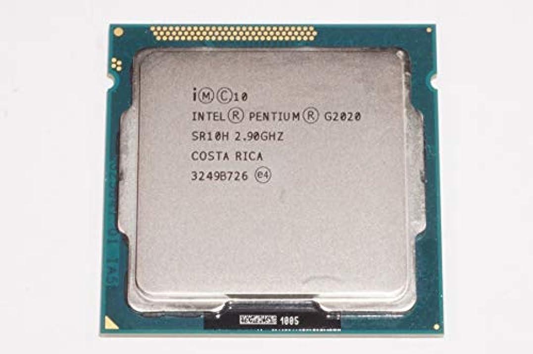 ジャベスウィルソン絶望的な散逸FMB-I SR10H互換 インテルCPU、Pentium G2020 2.9 GHZ用