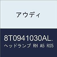 アウディ ヘッドランプ RH A5 RS5 8T0941030AL.