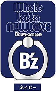 B'z Live-GYM2019 Whole Lotta NEW LOVE スマホリング ネイビー