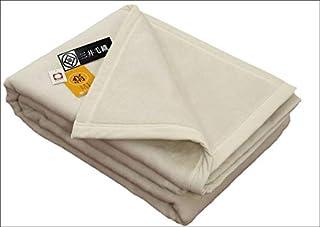 暖かい 毛布 シルク 毛布 シルク家蚕 ダブルサイズ 180x210cm 公式 三井毛織 国産 二重織り毛布 天然オフホワイトKN310D