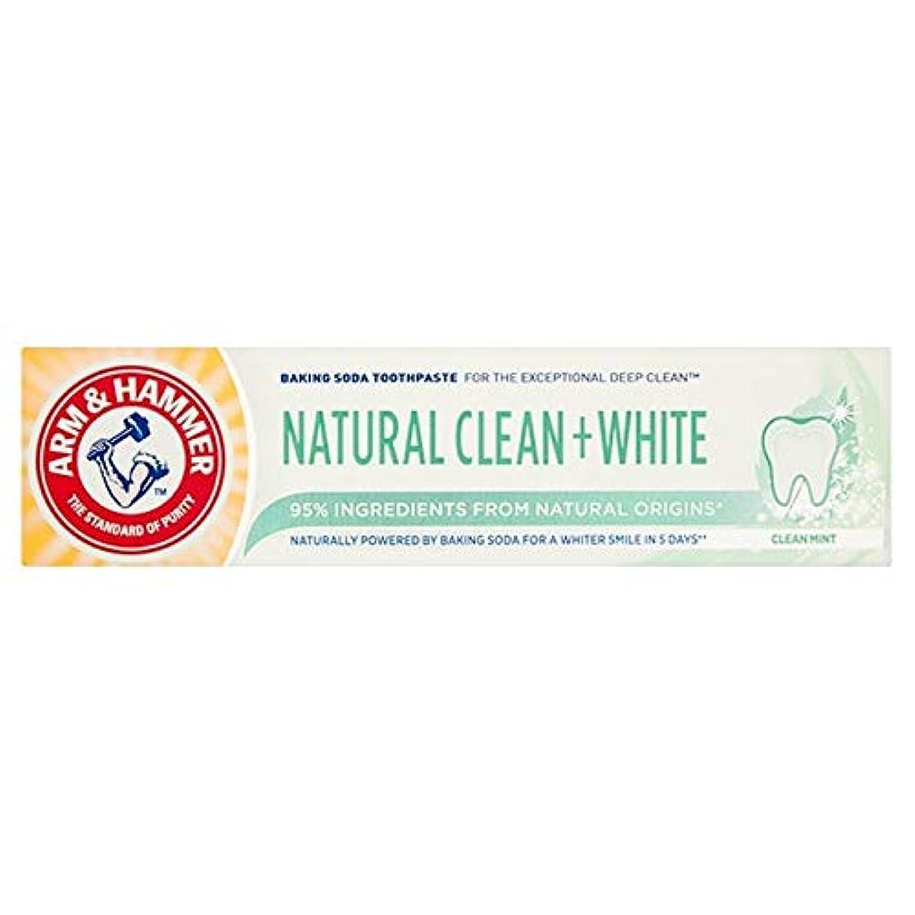 複数損なう情熱的[Arm & Hammer ] アーム&ハンマーナチュラルクリーン+白75ミリリットル - Arm & Hammer Natural Clean + White 75ml [並行輸入品]