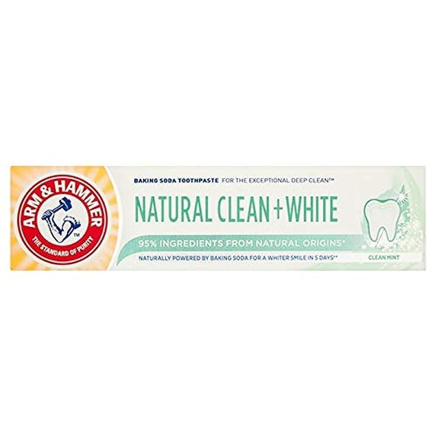 お肉トロピカル眩惑する[Arm & Hammer ] アーム&ハンマーナチュラルクリーン+白75ミリリットル - Arm & Hammer Natural Clean + White 75ml [並行輸入品]