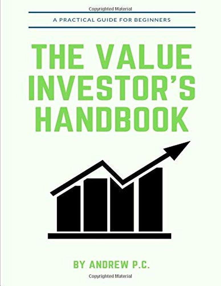 熱望する明らかにする電子レンジThe Value Investor's Handbook: A Practical Guide For Beginners