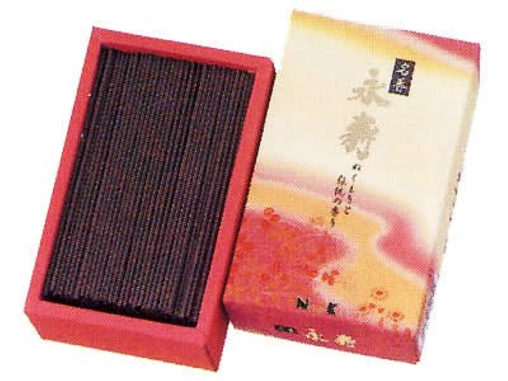 小川ハンカチ堂々たる名香永寿 大型バラ詰