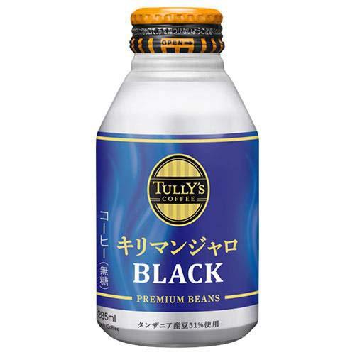 伊藤園 タリーズコーヒー キリマンジャロ ブラック 285mlボトル缶×24本入×(2ケース)