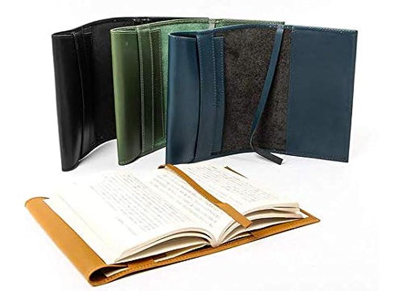 矩形元に戻すナンセンス【GxL】ブックカバー 本革 レザー 文庫本サイズ しおり付き (ブラック)