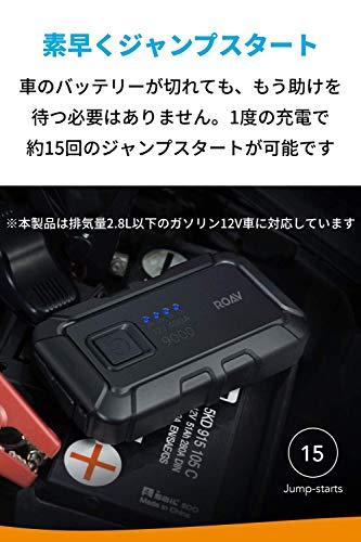 AnkerRoavジャンプスターター(2.8Lまでのガソリンエンジン車に対応)【最大電流400A/IPX5防水規格/モバイルバッテリー機能/安全保護システム/LEDフラッシュライト搭載/キャリーケース付き】
