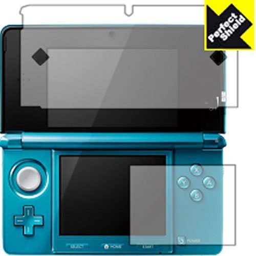 PDA工房 反射低減タイプ 保護シート 『Perfect Shield for ニンテンドー3DS 』