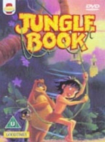 The Jungle Book (Not Disney) (Animated) [UK Import]