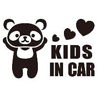 imoninn KIDS in car ステッカー 【シンプル版】 No.12 パンダさん (黒色)