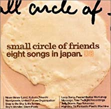 eight songs in