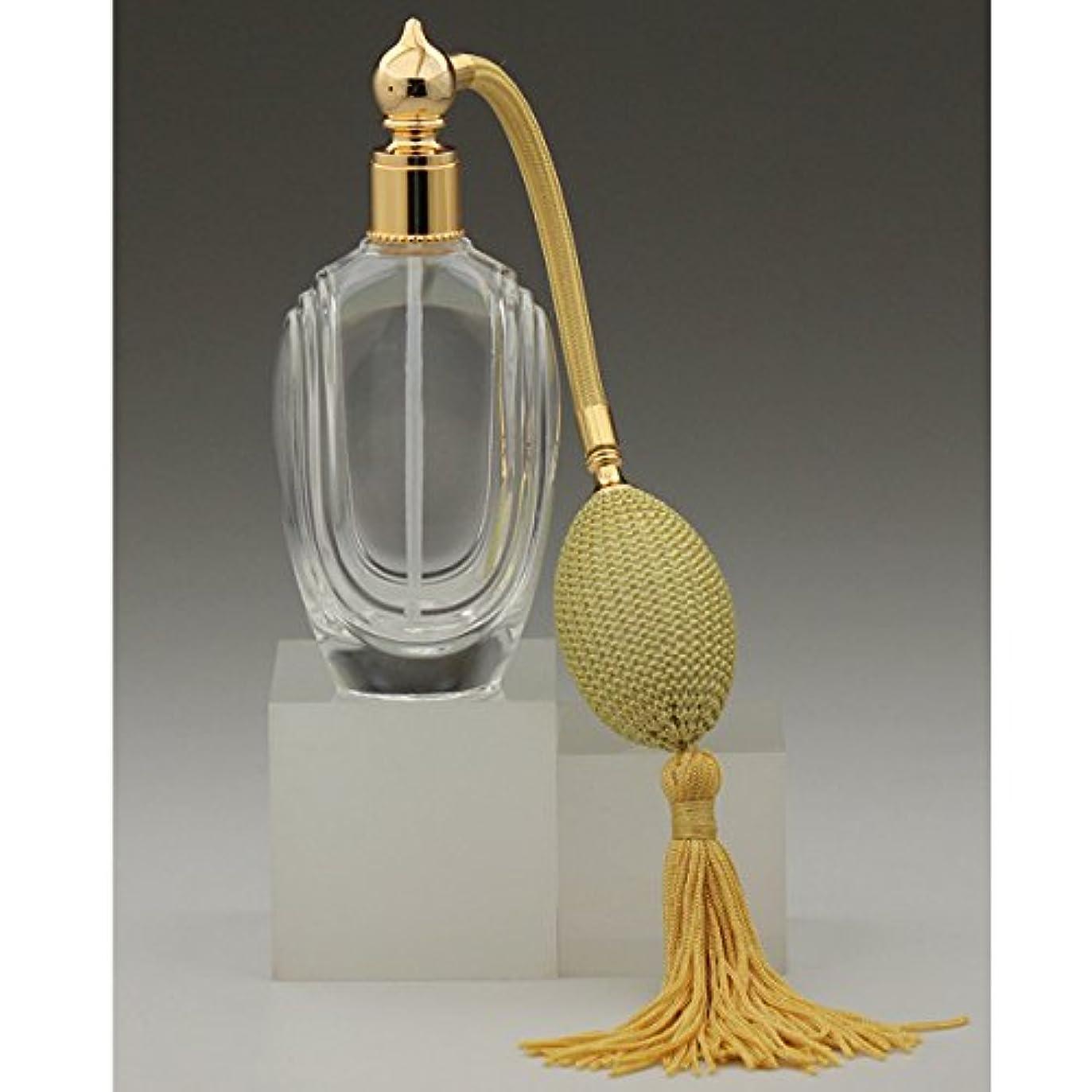 【ヒロセ アトマイザー】卓上 バルブ アトマイザー 50ML フランス製 香水瓶 399853 CG (50MLタクジョウCLGD) 50ml