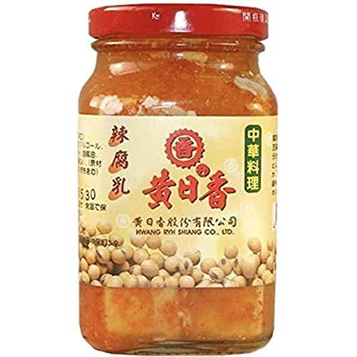 黄日香 辣腐乳/瓶【辛口ラーフニュウ、具入りラー油、辣油漬け】台湾産豆腐乳
