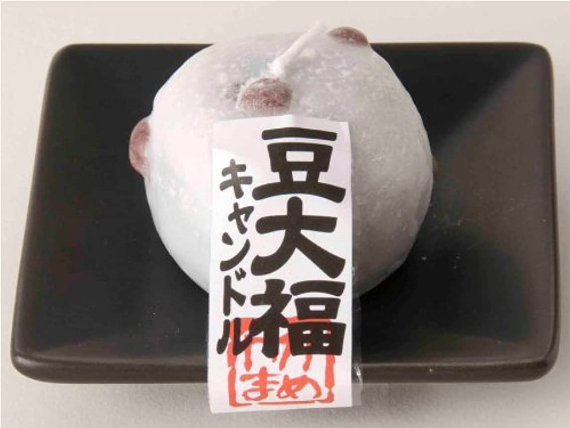 環境ベット記事豆大福キャンドル