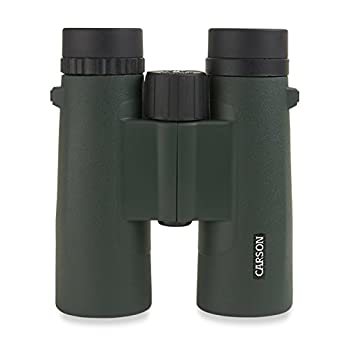 Carson JR Series 8x42mm Full Sized Waterproof Binoculars for Bird Watching Hunting Sight-Seeing Surveillance Concerts Sporting Events Safaris Camping Travel and Outdoor Adventures