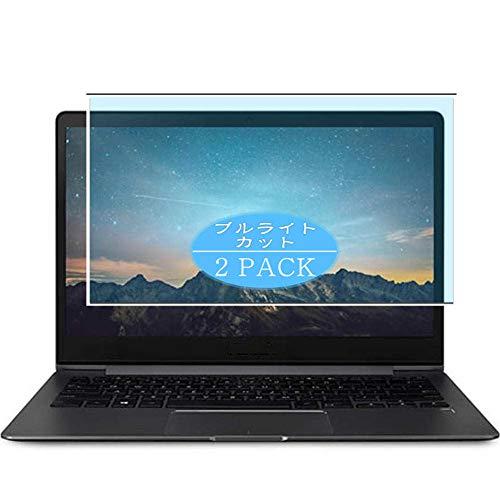Vaxson Protector de pantalla antiluz azul compatible con ASUS ZenBook 13 UX331 UX331FA de 13,3', protector de pantalla de bloqueo de luz azul [no vidrio templado]