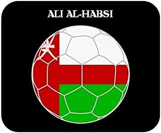 Ali Al-Habsi (Oman) Soccer Mouse Pad