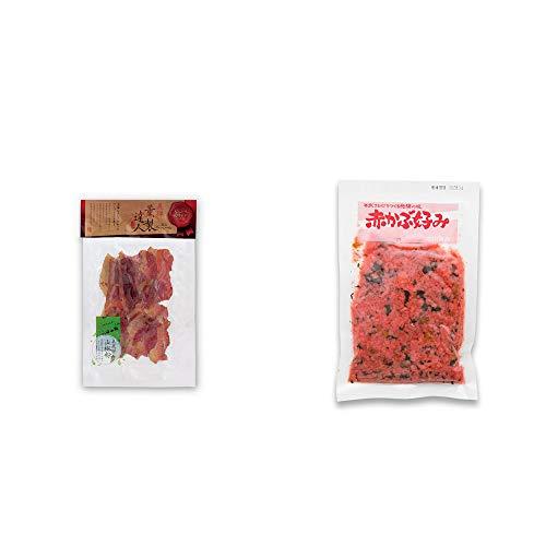 [2点セット] 薫製達人 豚バラベーコン燻製(60g)[飛騨山椒付き]・赤かぶ好み(150g)