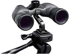 Nikon 7806 Binocular Tripod Adapter (E Series, Superior E, Astronomy Series & Zoom XL)