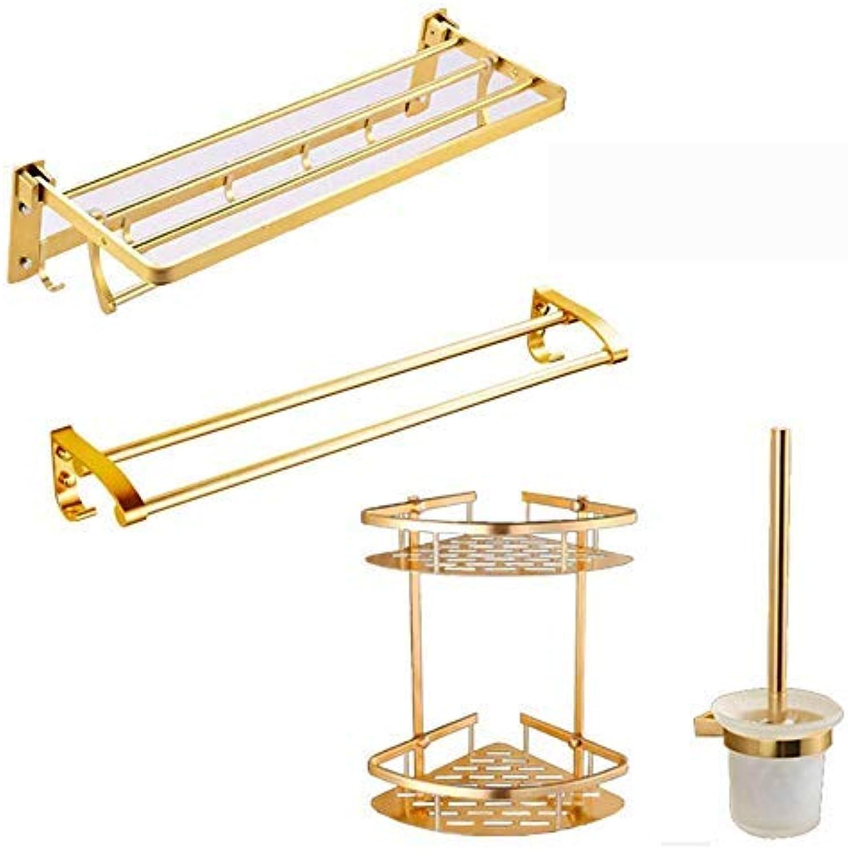 BAIF TowelRackQX Bathroom Shelf,Space Aluminum gold Pendant Set Kitchen Hardware 4∕5∕6 Piece Combination Set Four Sets A