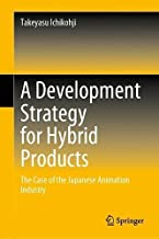 A Development Strategy for Hybrid Products: The Case of the Japanese Animation Industry
