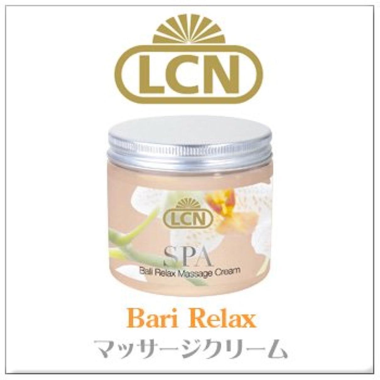 プレフィックス大西洋消化LCN バリリラックス マッサージクリーム