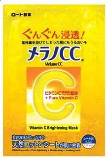 MELANO CC Vitamin C Brightening Mask 1's -Original Vitamin C Formula Developed & Made in Rohto Pharmaceutical Co. Japan, to Revive Dullness