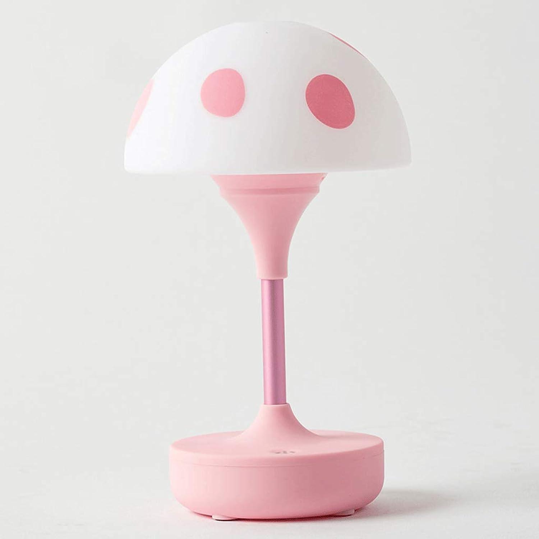 ganancia cero DONGYUA Flower Point Seta Seta Seta nightlight LED Creative Tercera Marcha atenuación Gel de sílice lámpara de Noche Interruptor de la lámpara de casa 10  7.5  17cm  mejor moda
