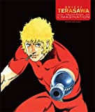 Buichi Terasawa - Aux frontières de lŽimagination
