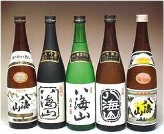 八海山 清酒・本醸造・吟醸・純米吟醸・大吟醸 720ml のみ比べセット