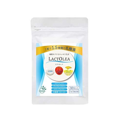 乳酸菌 サプリメント ラクトフェリン サプリ 腸活 タブレット 30日分 ラクトオレアで腸活生活 一粒で1.5億個の乳酸菌