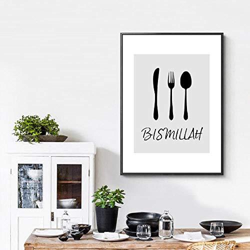 KDSMFA Citas árabes Cuadro de Arte de Pared islámico Cartel de Vino Tinto Comedor musulmán Pintura en Lienzo para Decoraciones del hogar Sin Marco / 40x60cm (15x23 Pulgadas)