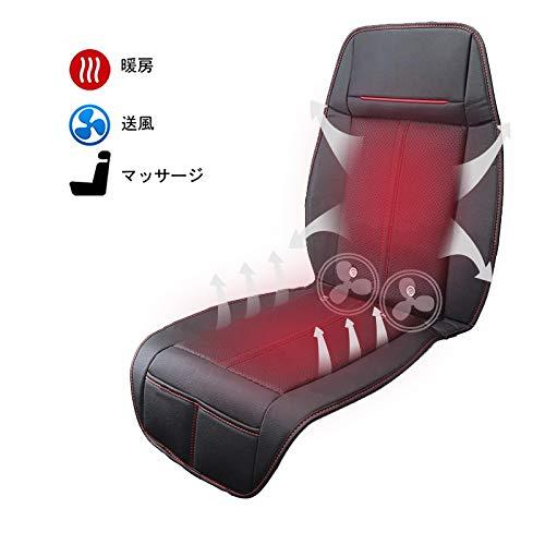 RAKU『シートヒーター加熱冷却マッサージ12V』