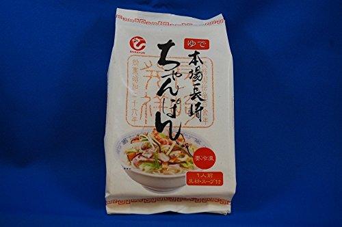 長崎ちゃんぽん 長崎名物 長崎ちゃんぽん 冷凍 1食 具材付き 白雪食品