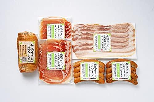 【夏の味覚:北海道直送】 からだにやさしい北海道産無塩せきギフトME-50 「ご注文締日:10/29まで」