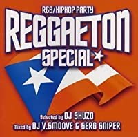R&B/Hip-Hop Party: Reggaeton Special by Various Artists
