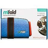 mifold(マイフォールド) ジュニアシート 携帯型 [日本正規品] デニムブルー 3歳~ BCMI00102