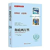Haideliangmoli(Chinese Edition)