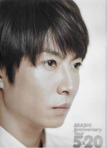 嵐 ARASHI Anniversary Tour 5×20 公式グッズ クリアファイル 第3弾 (相葉雅紀)