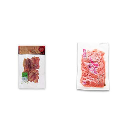 [2点セット] 薫製達人 豚バラベーコン燻製(60g)[飛騨山椒付き]・しな漬け(160g)