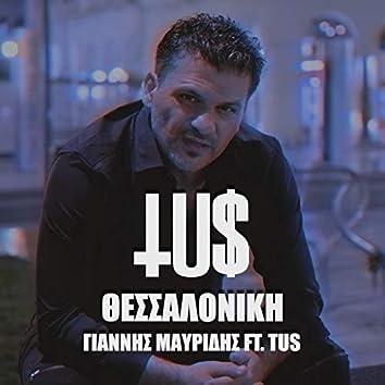Thessaloniki (feat. Tus)