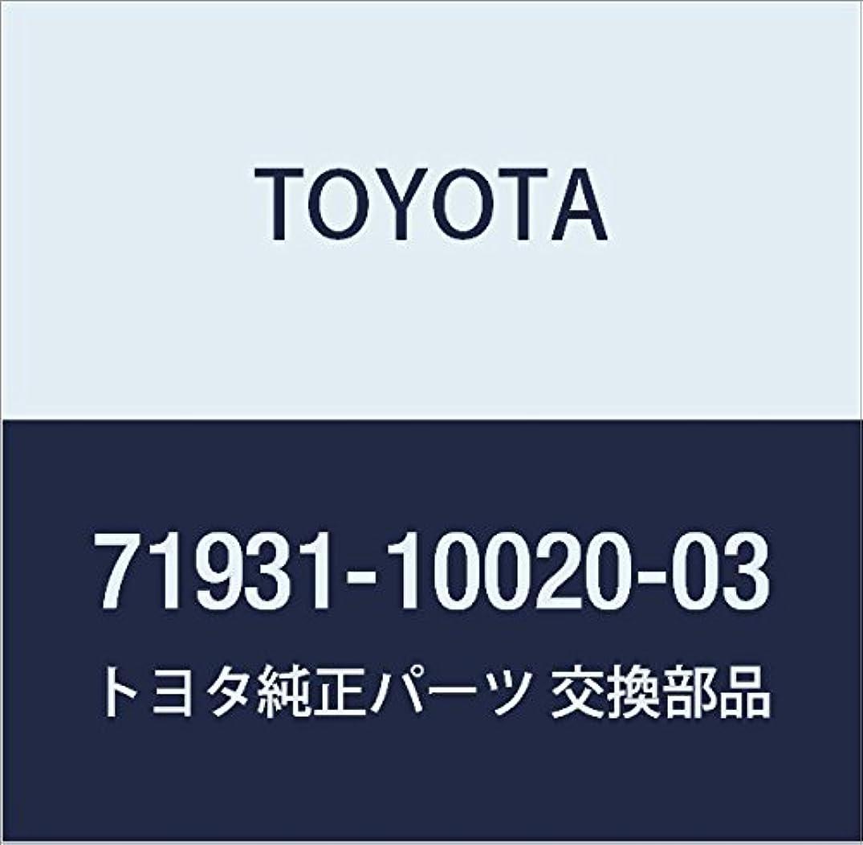 階段類推降ろすTOYOTA (トヨタ) 純正部品 フロントシートヘッドレスト サポート (GRAY) カリーナ FF,スターレット 品番71931-10020-03