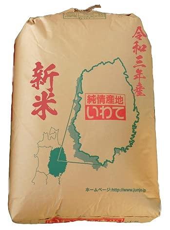 新米入荷【玄米そのまま】令和3年産 岩手県産ひとめぼれ30kg /一等米限定 /石抜き済み玄米