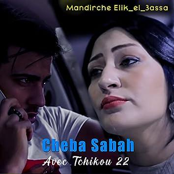 Mandirche Elik_el_3assa
