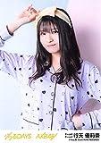 【行天優莉奈】 公式生写真 AKB48 ジワるDAYS 劇場盤 Generation Change Ver.